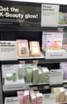에이티폭스가 미국 CVS pharmacy에 입점했다