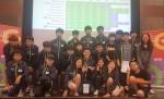 에듀팡이 후원하는 한국창의퍼즐협회 곽승재 주장이 2017 세계스도쿠선수권 대회 그랑프리 파이널 우승을 차지했다