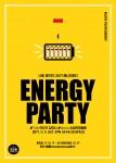 CJ제일제당이 맥스봉의 주 소비층인 2030세대를 대상으로 에너지 파티를 개최한다