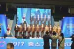 진흥철강 최홍락 대표이사가 23일 2017중소기업대융합대전에서 중소벤처기업부 장관상을 수상했다