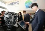 현대·기아자동차가 24, 25 이틀 동안 롤링힐스호텔에서 2017 현대·기아 국제 파워트레인 컨퍼런스를 개최한다