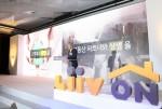 KB국민은행이 24일 서울 여의도 콘래드호텔에서 국내 최초 부동산금융 플랫폼의 본격적인 시작을 알리기 위한 KB부동산 Liiv ON 브랜드 론칭 기념행사를 개최했다
