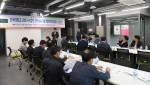 건국대학교 LINC+사업단이 10월 18일 교내 신공학관 이벤트홀에서 산학공동기술개발과제 워크숍을 진행했다