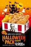 KFC가 할로윈팩을 단 일주일 한정 판매한다