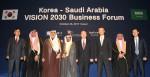 대한상공회의소가 사우디상의연합회와 함께 26일 잠실 롯데호텔에서 한-사우디 VISION 2030 비즈니스 포럼을 개최했다