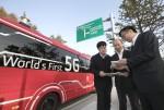 KT가 평창 5G시범망 준비완료 보고회서 올림픽 네트워크 인프라 구축을 완료했다고 밝혔다