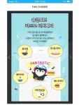 신한카드가 카드청구방식의 신한FAN 더치페이 서비스를 오픈했다