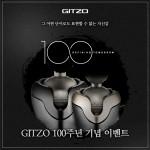 세기P&C가 럭셔리 고급 삼각대 브랜드 GITZO의 탄생 100주년을 맞이하여 기념행사를 실시한다