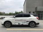 쌍용자동차가 자율주행 자동차 임시운행 허가를 받아 이달부터 일반도로에서 시험 주행을 시작한다