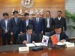동명대가 26일 중국 대련공업대학교에서 2+2 교류협력 프로그램을 위한 양해각서 협정식을 가졌다