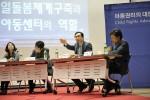 한국지역아동센터연합회가 2017 온종일 돌봄과 지역아동센터의 역할 재정립 컨퍼런스를 개최했다. 사진은 지역아동센터 역할과 공공성 강화 전략을 제시하는 옥경원 대표