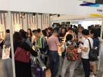 홍콩 코스모프로프 2017 현장