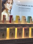스킨앤스킨의 뷰티 브랜드 티타이밍이 2017 홍콩 코스모프로프에 참가했다