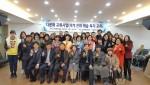고양이민자통합센터와 민주평화통일 자문회의 고양시 협의회가 11월 21일 고양이민자통합센터에서 세계 문화복지 교류전 행사를 실시했다