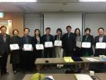한국재무심리센터가 재무테라피 학과 개설 및 CFT교수를 임용했다. 사진은 CFT교수 임용자