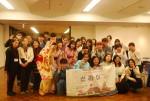 서울시립청소년문화교류센터가 12월 17일까지 2017 한-일 청소년 문화교류 참가자를 모집한다