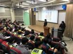 지식콘텐츠연구소가 11월 20일 중앙경찰학교에서 한국의 문화유산, 중원문화권의 석조미술을 중심으로라는 주제로 인문학특강을 개최했다
