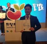 한국조혈모세포은행협회 박충민 팀장