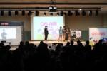 강동청소년수련관 청소년미디어진로프로그램이 사·기·캐, 사춘기의 기발한 캐스트 공개 방송을 실시했다
