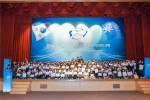 2017년도 한뉴 농어촌지역 청소년 어학연수 성과보고회에 참여한 학생