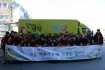 KT&G 상상유니브(경기지역본부)와 드림인공존, 희망이음이 18일 경기 수원시 지동 팔달구 벽화마을 일대에서 벽화조성사업을 전개했다