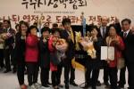 김해 삼방시장이 전국우수시장박람회서 국무총리 표창을 수상했다