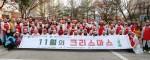 김치를 담그기 위해 벽산엔지니어링·벽산파워 자원봉사자들이 모였다