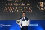 녹차원 김재삼 대표가 농식품부 파워브랜드 대전 장관상을 수상했다