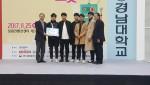 동명대 ICT항만물류융합사업단 메카트로닉스공학부 재학생이 전국지능로봇경진대회에서 전원 수상했다