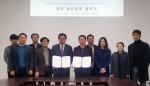 충남연구원 서해안기후환경연구소는 보령지속가능발전협의회와 업무협약을 21일 체결했다