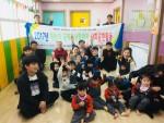 뒤웅박어린이집 원생에게 영어동요를 가르치는 농정원 직원일동과 아이들