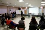 시립서울장애인종합복지관이 개최한 강한 부모-강한 어린이 부모교육