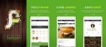 케이디아이덴이 DIY 음식 주문 앱 Selfood를 정식 오픈했다