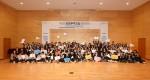 2017 공정무역교실 발표대회 17개교 200여명 참가자