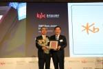 KB금융이 글로벌 지속가능경영평가 DJSI 월드지수에 2년 연속 편입했다