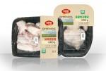 하림의 동물복지 인증 브랜드 그리너스가 볶음탕과 통닭 2종을 7일까지 GS수퍼마켓에서 단독으로 3만수 한정 판매를 실시한다