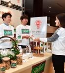 캘리포니아 호두협회가 2017 한국영양학회 창립 50주년 기념 국제학술대회를 후원한다