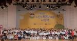 서울 영등포구 여의도 KBS 아트홀에서 열린 제14회 어린이 독후감 대회 시상식에서 김기호 예스24 대표 및 수상자들이 단체 기념촬영을 하고 있다