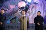사단법인 코리아투게더가 주최한 제1회 코리아 C. 페스티벌이 3일 광화문 광장에서 성공적으로 진행됐다. 사진은 박동찬 이사장