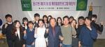 건국대가 제6기 닥터 정 해외탐방프로그램 해단식을 개최했다