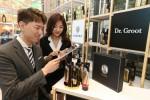 LG생활건강 닥터그루트가 헤어살롱 보보리스, 까라디와 온오프라인 체험 마케팅을 실시한다