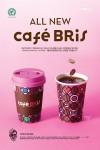 배스킨라빈스가 커피 브랜드 카페 브리즈를 전면 리뉴얼했다