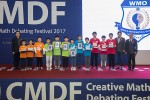 2017 WMO 한국 본선이 10월 29일 서울대학교 관악캠퍼스 종합체육관에서 개최됐다