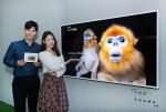 삼성전자가 내셔널지오그래픽과 손잡고 멸종 위기에 처한 동물을 위한 특별 전시와 기부 캠페인을 진행한다