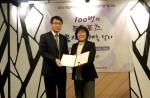 버거킹이 특성화고 인력채용의 공로를 인정받아 서울시교육청 감사장을 수상했다