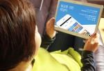 신한은행이 은퇴기 고객을 위한 모바일 앱 미래설계포유의 서비스를 대폭 추가해 새롭게 선보인다