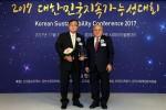 신한은행이 한국표준협회 주최 2017 대한민국 지속가능성대회에서 대한민국 지속가능성 지수 은행부문 6년 연속 1위 기업으로 선정됐다