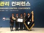 한국보건복지인력개발원이 16일 인천그랜드하얏트호텔에서 열린 질병관리본부에서 주최한 2017년 감염병관리 컨퍼런스에서 감염병관리 유공 대통령 표창을 수상했다