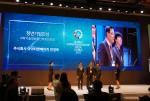 아이티앤베이직 민경욱 대표가 2017 세계기업가정신 주간 한국행사에서 과학기술정보통신부 장관 표창을 수상하였다