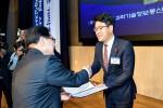 SK텔레콤의 IoT 전용망이 대통령상을 수상했다